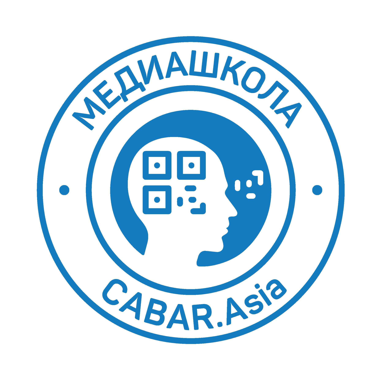 Логотип Cabar School