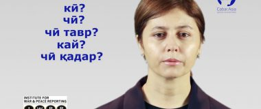 Гулафшон Сокиева таҳқиқоти журналистӣ чист ва онро чӣ гуна анҷом бояд дод
