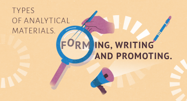 Types of analytical materials. Forming, writing and promoting
